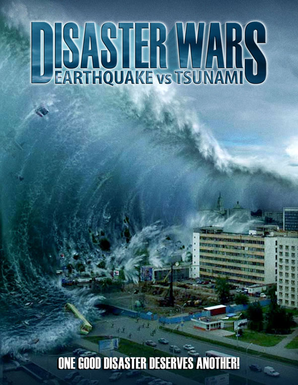 Match up 2 trailers for disaster wars is here anythinghorror com