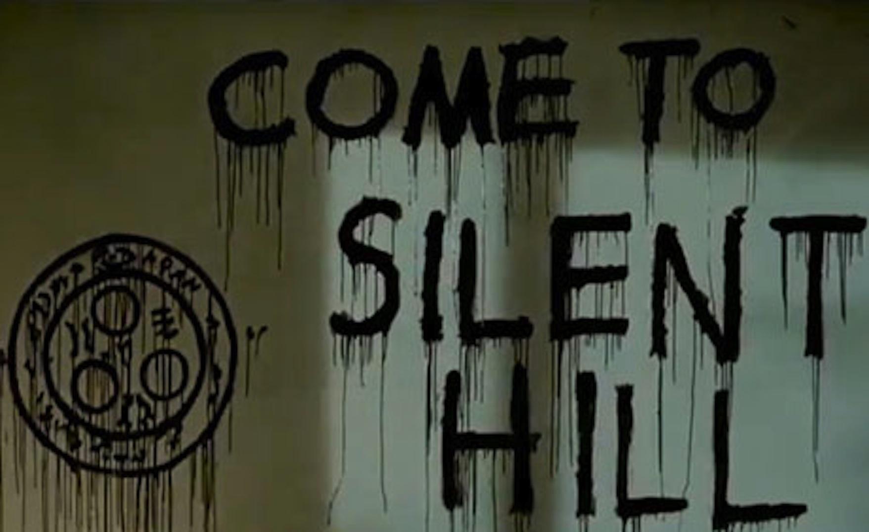 Silent Hill 2012