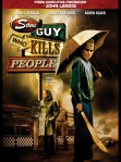 8some-guy-who-kills-people-poster