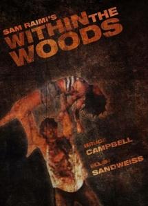 wwoods