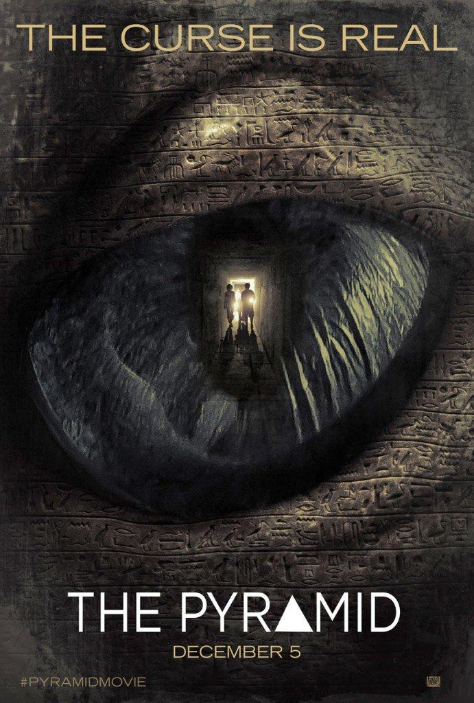 პირამიდა (ქართულად) - The Pyramid / Пирамида (2014)