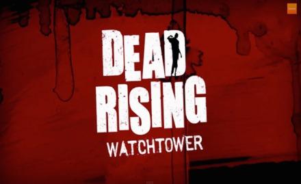 Dead Rising banner2