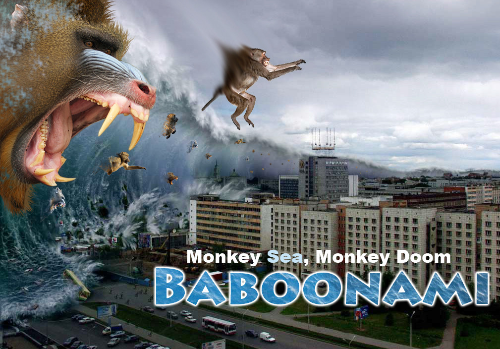 Monkey Island Movie Trailer